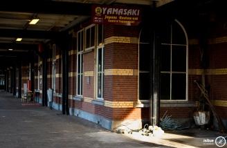 Yamasaki Restaurant